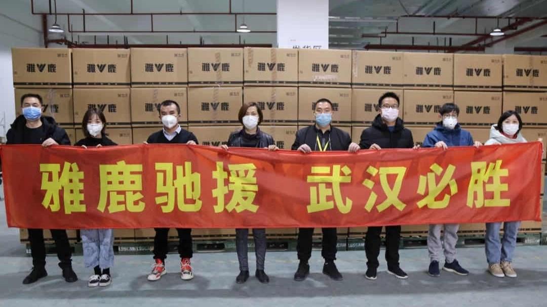 系列报道二抗击疫情 江苏服装企业在行动